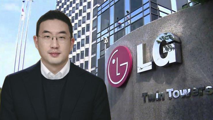 구광모 LG 회장, '코로나 백신' 개발에 사재 10억원 쾌척