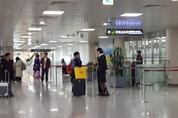 김해 공항, '시니어 공항서포터즈' 노인일자리 만든다