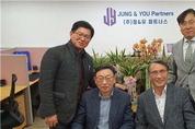 정&유 파트너스, 퇴직금융인 재취업 지원