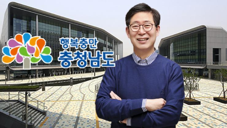 '내가 행복한 대한민국'...양승조 충남도지사, 대통령 출마 선언