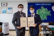 괴산군, 헌혈홍보사업 우수기관 선정