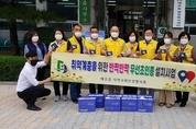 매포읍지역사회보장협의체, '반짝반짝 무선초인종' 설치