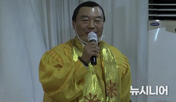 이붕 서병렬 종정협의회 사무총장이 축사를 하고 있다.