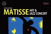 충주시 문화가 있는 날, 미술과 음악의 만남 '마티스와 함께하는 재즈 콘서트'