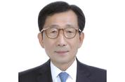 충청남도 권희태 전 정무부지사, 충남자치경찰위원장 임명
